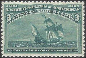 232 Mint,OG,NH... SCV $97.50
