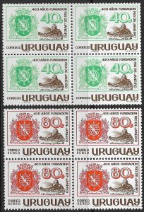 URUGUAY 1966 RIO DE JANIERO BRAZIL Set BLOCKS OF 4 Scott 729, C285 MNH
