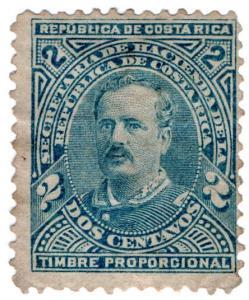 (I.B) Costa Rica Revenue : Duty Stamp 2c
