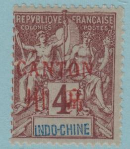 FRENCH OFFICES ABROAD CANTON 2 MINT HINGED OG * NO FAULTS EXTRA FINE !