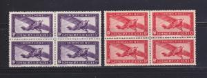Indo China C16-C17 Blocks Of 4 MNH Planes