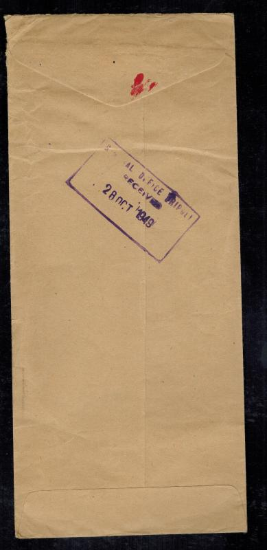 1949 Beirut Lebanon Airmail Cover to USA Palestine Stamp