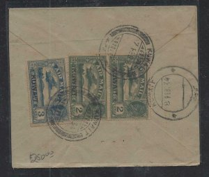 KUWAIT COVER (PP0101B)  1934 A/M COVER OVPT ON INDIA KGV 1AX2+3A TO INDIA. NICE