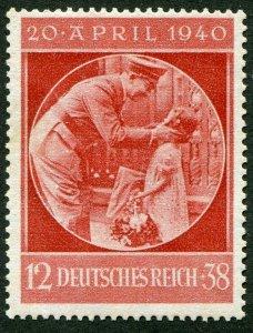 Deutsches Reich   Mi.# 744   Postfrisch