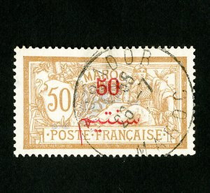French Morocco Stamps # 36 VF Used
