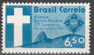 Brazil #C100   MNH VF (V2765L)