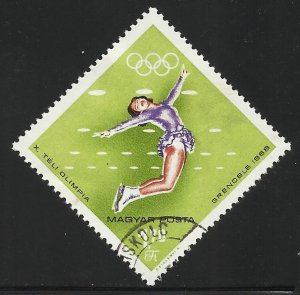 Hungary 1968 Scott# 1876 Used