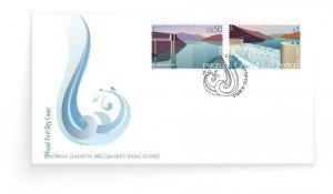 CYPRUS/2020, (FDC) Water (Dam), MNH