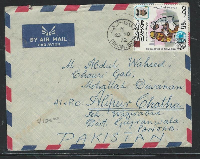 QATAR (P0204B) 1972 UN, NURSE    A/M FRANK  SMALL COVER FROM DUKHAN