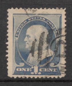US#212 Ultramarine - Used