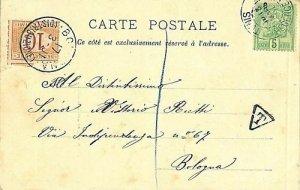 12111  TUNIS TUNISIA - ITALIA REGNO: CARTOLINA TASSATA 1901