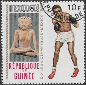 Guinea 1968 Scott # 523 NH CTO. Free Shipping for All Additional Items