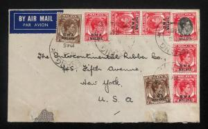 1946 Penang Malaya airmail Commercial Cover To New York USA BMA Overprints