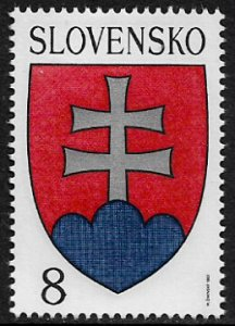 Slovakia #151 MNH Stamp - National Arms