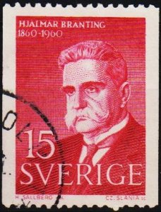 Sweden. 1960 15ore S.G.426 Fine Used