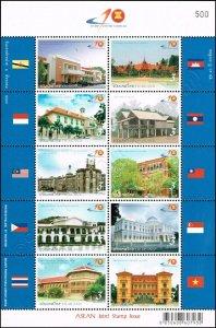 ASEAN 40th Anniversary -KB(I)- (MNH)