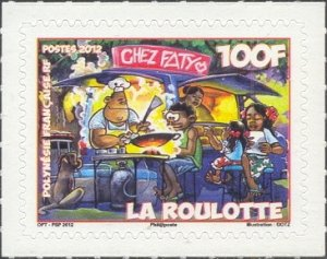 French Polynesia Scott #'s 1069 MNH