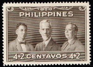 Philippines Stamp 1949 Library Rebuilding Fund 4+2 MH/OG STAMP