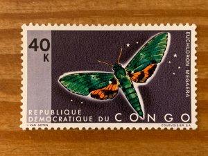Congo DR 1971 40k Moth high-value of Butterfly set, MNH.  Scott 722 CV $24.00