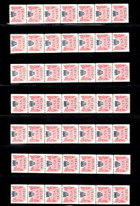 USA VRC DENOMINATION 1c TO 18c. SEE PICTURES ALL PNC7 PL#1 MNH- RARE