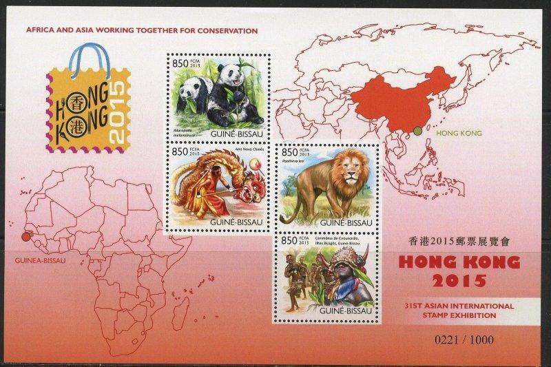 Guinea-Bissau MNH S/S Wildlife 2015 4 Stamps