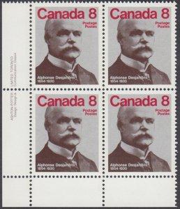 Canada - #661ii Alphonse Desjardins Plate Block, DF, Ribbed Paper CV.$14 - MNH