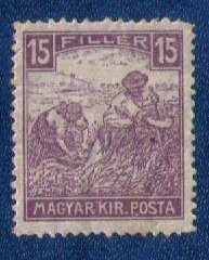 Hungary Sc 107 ,MH Harvesting White Letters Very Fine