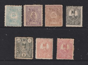Iran a small lot of MH old ones