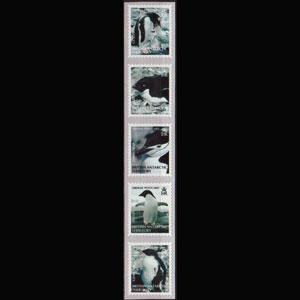 BR.ANTARCTIC TERR. 2012 - Scott# C22a Penguin Set of 5 NH