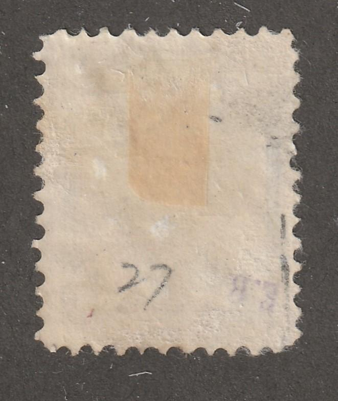 Persian stamp, Scott# 27, used, Perf 10.5, hr, lilac and black, # L-14