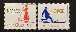 Norway 1975  #647-8, Folk Art, Unused/MH.