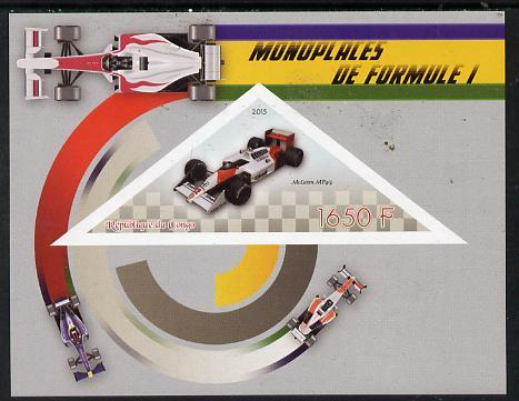 Congo 2015 Formula 1 Cars imperf deluxe sheet containing ...