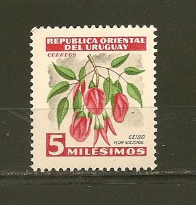 Uruguay 605 Mint Hinged