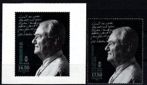 Faroe Islands #627-8 MNH CV $9.00 (X8941)