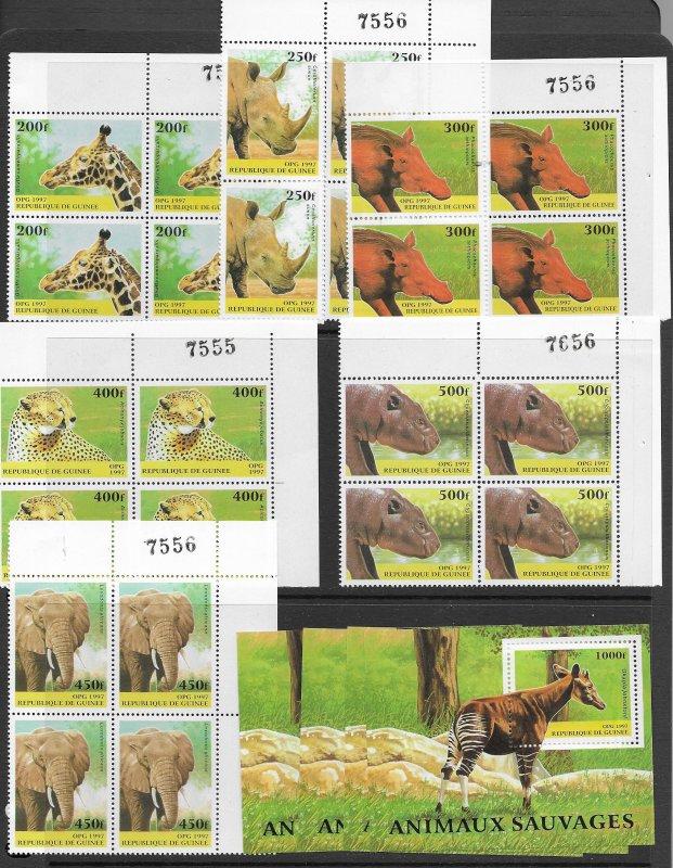 Guinea 1389-95 MNH cpl set x 4, vf, see desc. 2020 CV $48.00