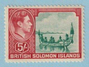 BRITISH SOLOMON ISLANDS 78 MINT HINGED OG NO FAULTS VERY FINE