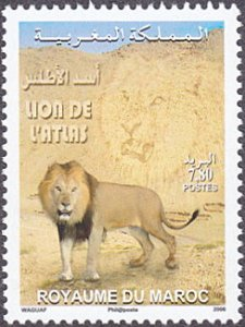Morocco # 1024 mnh ~ 7.80d Atlas Lion
