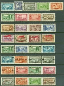 EDW1949SELL : LEBANON Nice collection of all VF Mint OGH Complete sets. Cat $343