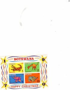 Botswana 1970 Christmas MNH M/s