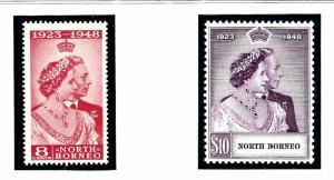 North Borneo 238 MNH 1948 KGVI Silver Wedding Low Value