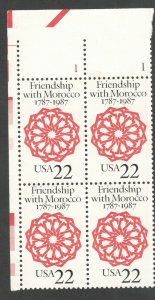 2349 Friendship With Morocco Plate Block Mint/nh FREE SHIPPING