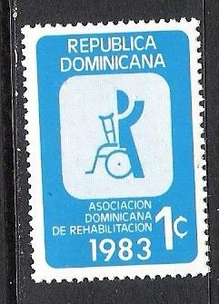 DOMINICAN REPUBLIC RA95 MNH S251