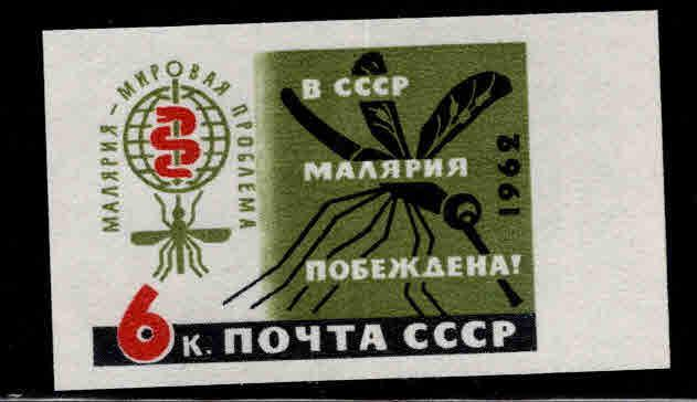 Russia /USSR  Scott 2595 MNH**  imperforate WHO anti Malaria stamp
