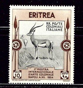 Eritrea 176 MLH 1934 issue  small bit of album offset in hinge mark