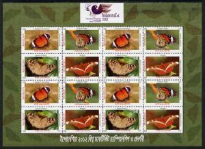 Bangladesh 2012 World Stamp Championships - Butterflies p...