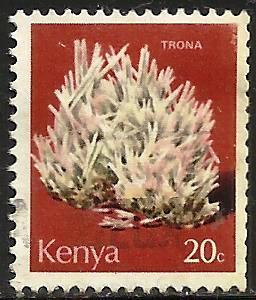 Kenya 1977 Scott# 99 Used
