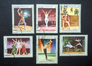 Cuba Sc# 2094-2099  NATIONAL BALLET dance CPL SET of 6  1976  used / cancelled