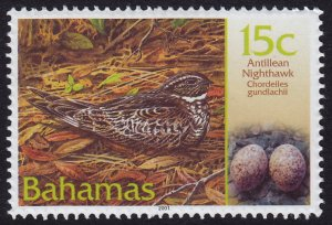 Bahamas - 2001 - Scott #1009 - MNH - Bird Antillean Nighthawk