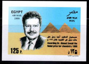 Egypt Scott C240 MNH** airmail mini-sheet