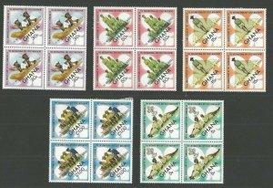 1973 Ghana Boy Scouts ovpt World Conference diamond blocks